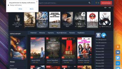 What Cinema-24.net website looks like in 2021