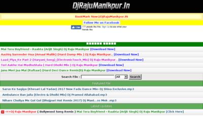 What Djrajumanikpur.in website looked like in 2017 (4 years ago)