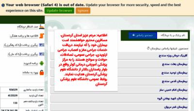 What Darmangah.muk.ac.ir website looked like in 2017 (3 years ago)