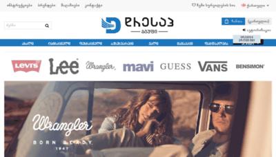 What Dressup.ge website looked like in 2017 (4 years ago)