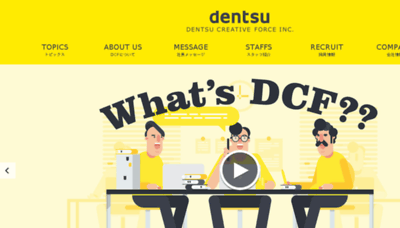 What Dcf-d.co.jp website looked like in 2018 (3 years ago)