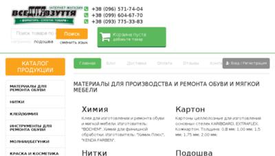 What Dlya-vzuttya.com.ua website looked like in 2018 (3 years ago)