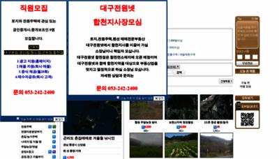 What Daegujeonwon.net website looked like in 2018 (2 years ago)