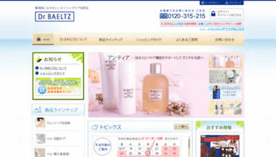 What Dr-baeltz.co.jp website looked like in 2018 (2 years ago)