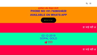 What Dhanlaxmirj.in website looked like in 2019 (1 year ago)