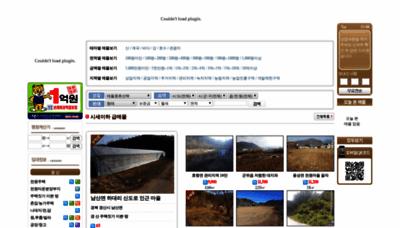 What Daegujeonwon.net website looked like in 2020 (1 year ago)