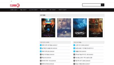 What Dramak.net website looked like in 2020 (1 year ago)