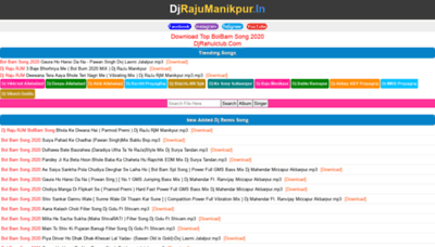 What Djrajumanikpur.in website looked like in 2020 (1 year ago)