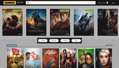 What Digimoviez7.pw website looked like in 2020 (This year)