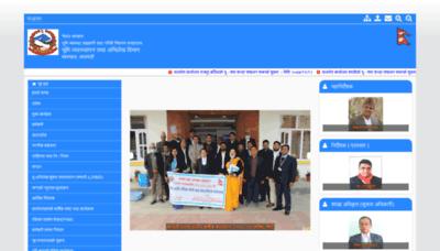 What Dolma.gov.np website looks like in 2021