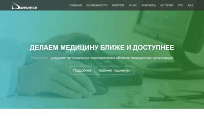 What Dmed.kz website looks like in 2021