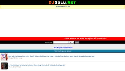 What Djgolu.net website looks like in 2021