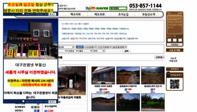 What Daegujeonwon.net website looks like in 2021