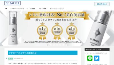 What Dr-baeltz.co.jp website looks like in 2021