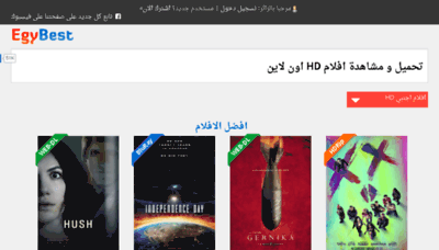 What Egybest.xyz website looked like in 2016 (5 years ago)
