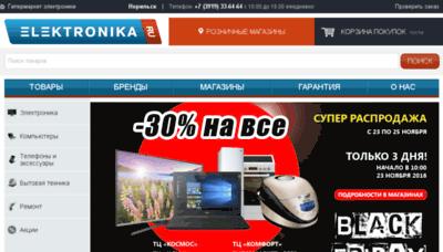 What Elektronika.ru website looked like in 2016 (4 years ago)