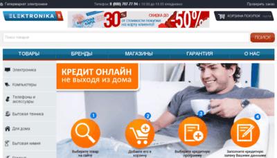 What Elektronika.ru website looked like in 2017 (3 years ago)