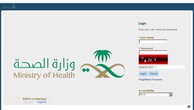What Erp.moh.gov.sa website looked like in 2017 (3 years ago)