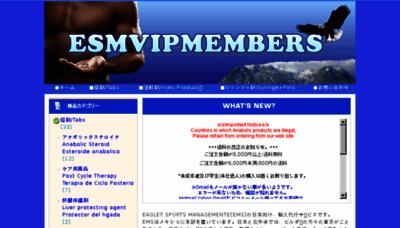What Esmvipmembers.biz website looked like in 2018 (3 years ago)