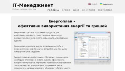 What Energyplan.com.ua website looked like in 2018 (3 years ago)