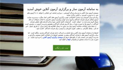 What Eazm.ir website looked like in 2018 (3 years ago)