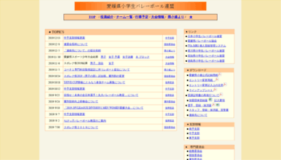 What Ehime-eva.jp website looked like in 2020 (1 year ago)