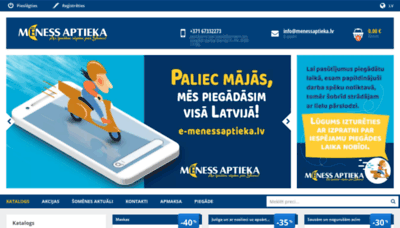 What E-menessaptieka.lv website looked like in 2020 (1 year ago)