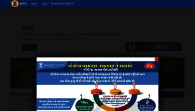 What Efps.gujarat.gov.in website looked like in 2020 (1 year ago)