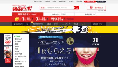 What Eprice.co.jp website looks like in 2021