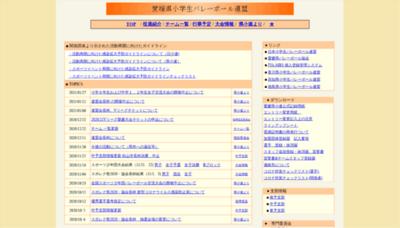 What Ehime-eva.jp website looks like in 2021