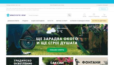 What Electronic-star.bg website looks like in 2021