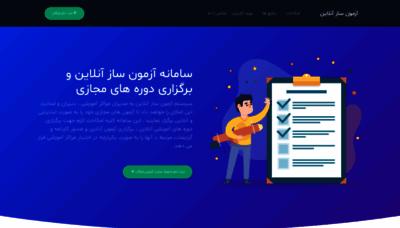 What Eazm.ir website looks like in 2021