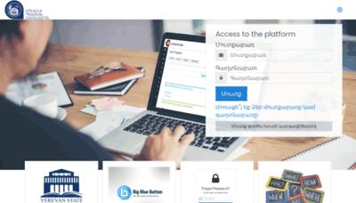 What E-learning.ysu.am website looks like in 2021