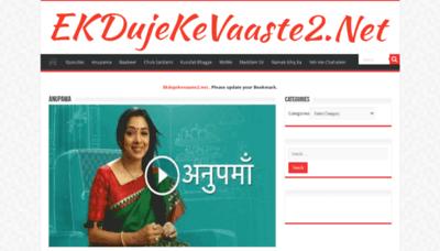 What Ekdujekevaaste2.net website looks like in 2021
