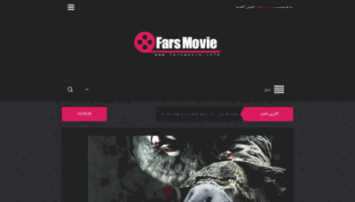 What Farsmovie.ir website looked like in 2018 (3 years ago)