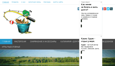 What Fish-haus.ru website looked like in 2018 (3 years ago)