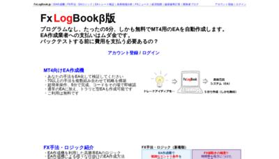 What Fxlogbook.jp website looked like in 2019 (2 years ago)