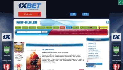 What Fast-film.ru website looked like in 2019 (2 years ago)