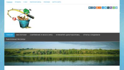 What Fish-haus.ru website looked like in 2019 (2 years ago)