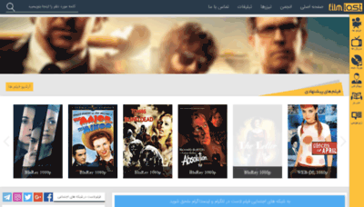 What Filmlost.in website looked like in 2019 (1 year ago)
