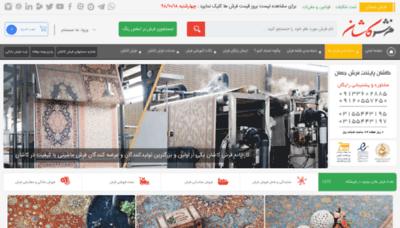 What Farshebastan.ir website looked like in 2020 (1 year ago)