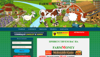 What Farmmoney.xyz website looked like in 2020 (1 year ago)
