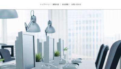 What Flip-nine.jp website looked like in 2020 (1 year ago)