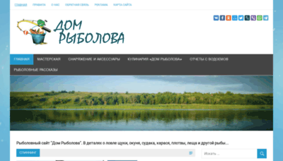 What Fish-haus.ru website looked like in 2020 (1 year ago)
