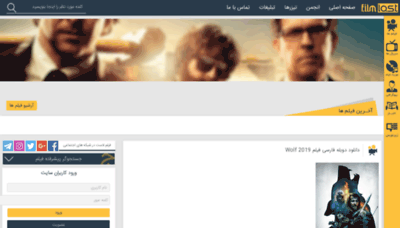 What Filmlost.in website looked like in 2020 (1 year ago)