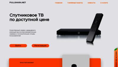 What Fullshara.net website looks like in 2021