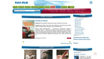 What Fast-film.ru website looks like in 2021