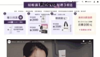 What Foreverrelove.com.tw website looks like in 2021