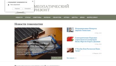 What Gomeo-patiya.ru website looked like in 2018 (2 years ago)