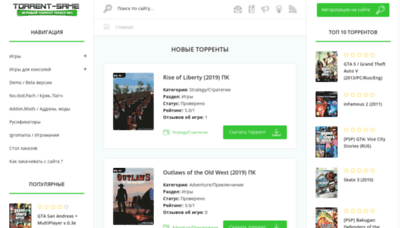 What Game-torrento.org website looked like in 2019 (1 year ago)